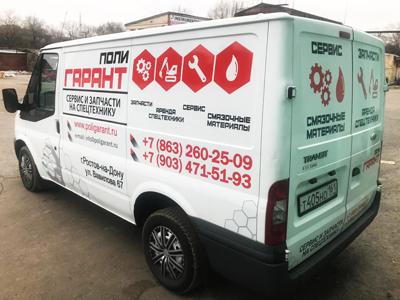 Срочный сервисный ремонт спецтехники в Ставропольском крае